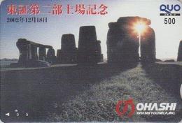 Carte Prépayée Japon - Archéologie Préhistoire Menhir - Site STONEHENGE England Rel. Japan Prepaid QUO Card  - 44 - Paysages