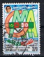 Tunesie Y/T 1104 (0) - Tunisie (1956-...)