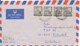 India Air Mail Cover Sent To Switzerland (the Flap On The Backside Of The Cover Is Missing) - Airmail