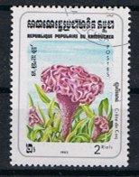 Kampuchea Y/T 424 (0) - Kampuchea