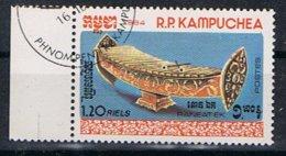 Kampuchea Y/T 502 (0) - Kampuchea