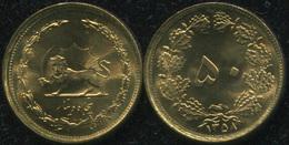 Persia. 50 Dinars. 1979 (Coin KM#1156a. Unc) - Iran