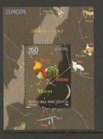 "MACEDONIA / MAKEDONIA /MAKEDONIEN - EUROPA 2009  - TEMA  ""ASTRONOMIA"" - HOJITA BLOQUE  DENTADA - Europa-CEPT"