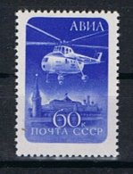 Rusland Y/T LP 112 (**) - 1923-1991 USSR