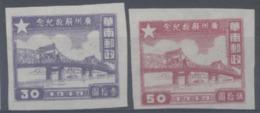 LOTE 1925   ///  (C027) CHINA 1949  YVERT Nº: 3/4 NSG - 1949 - ... People's Republic