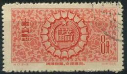 LOTE 1925   ///  (C035) CHINA 1956  YVERT Nº: 1086 - 1949 - ... People's Republic
