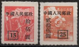 LOTE 1925   ///  (C027) CHINA 1951  YVERT Nº: 902/903 *MH - 1949 - ... People's Republic