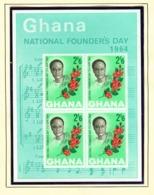 GHANA  -  1964 Founders Day Miniature Sheet Unmounted/Never Hinged Mint - Ghana (1957-...)