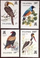 Uganda 1982 Birds MNH - Non Classificati