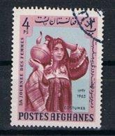 Afghanistan Y/T 746M (0) - Afganistán