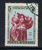 Afghanistan Y/T 746N (0) - Afghanistan
