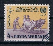 Afghanistan Y/T 746BB (0) - Afghanistan
