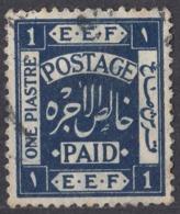 PALESTINA, Occupazione Anglo-egiziana - 1918 - Yvert 2 Usato. - Palestina