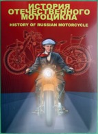 Cover Souvenir Pack 2019 The History Of The Domestic Motorcycle - 1992-.... Fédération