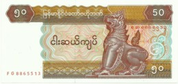 Myanmar - 50 Kyats - ND ( 1997 ) - Unc. - Pick 73.b - Serie FG - Chinze Bust Over Value - Myanmar