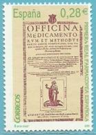 LOTE 1925  ///  (C010) ESPAÑA 2005 Y&T 3733º. Scott 3348º. Michel 4028º. Edifil 4153º   LUXE - 1931-Hoy: 2ª República - ... Juan Carlos I