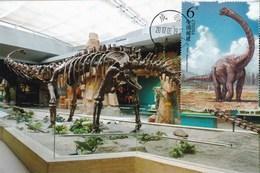 China 2017-11 CHINESE DINOSAUR MC MS - Prehistorics