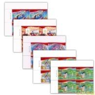 China 2019-23 70th Anniversary National Day Stamps Block - 1949 - ... Repubblica Popolare
