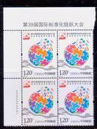 CHINA 2016-27 39th International Organization Standardization Stamps Block - 1949 - ... Repubblica Popolare