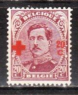 155**  Croix-Rouge - Bonne Valeur - MNH** - LOOK!!!! - 1918 Rotes Kreuz