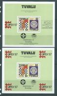 Tuvalu 1987 Capex & Australia Jamboree Overprints On Chess / Rotary Miniature Sheets MNH - Tuvalu