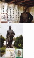 2016 MACAO MACAU General-YE TING MC 2v - 1999-... Chinese Admnistrative Region