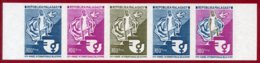 Malagasy Rep 1975 #520, Color Proof Stripe Of 5, Int'l Women's Year - Madagaskar (1960-...)
