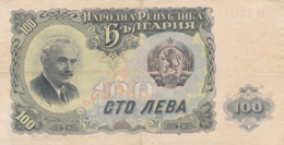 Bulgarie - Billet De 100 Leva - 1951 - Bulgarien