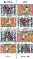 Azerbaijan. 2019  Europa. Birds. Sheet Of Booklet - 2019