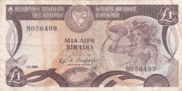 Chypre - Billet De 1 Pound - 1er Février 1982 - P50 - Zypern