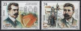 Serbia (2019) - Set - /  Minerals - Mineraux - Minerali