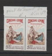 Concours Lépine 2694 4 Arrondi à Gauche ** MNH - Errors & Oddities