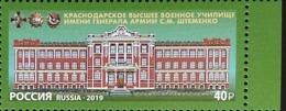 Russia, 2019, Mi. 2760, Krasnodar Higher Military School, MNH - 1992-.... Federation