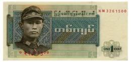 BURMA 1 KYAT ND(1972) Pick 56 Unc - Myanmar