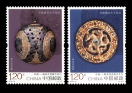 China 2019-25 JOINT WITH Slovakia STAMP 2V - 1949 - ... Repubblica Popolare