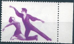 B5769 Russia USSR Winter Olympic 1980 Lake Placid Sport ERROR (1 Stamp) - Winter 1980: Lake Placid