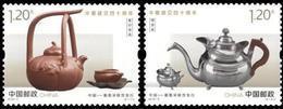2019-3 CHINA-PORTUGAL JOINT Stamp 2v - 1949 - ... Repubblica Popolare