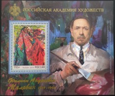 Russia, 2019, Mi. 2773 (bl. 283), The 150th Birth Anniv. Of Malyavin, A Painter, MNH - 1992-.... Federation