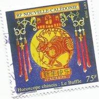 Nouveauté   Retirage   Horoscope Chinois   Millésime 2019  (pag8) - Neukaledonien