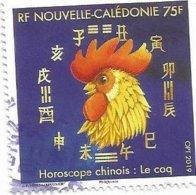 Nouveauté   Retirage   Horoscope Chinois   Millésime 2019  (pag8) - Oblitérés