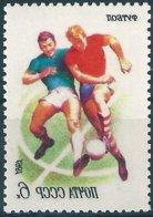 B5799 Russia USSR Sport Football Soccer ERROR (1 Stamp) - Fussball