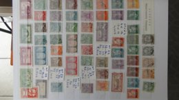 Dispersion D'une Collection Des Anciennes Colonies Françaises Avant Indépendance  D'ALGERIE. Très Sympa !!! - Collections (with Albums)