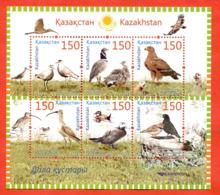 Kazakhstan 2013.Souvenir Sheet. Birds Of The Steppe. - Kazakhstan