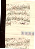 Marruecos. Protectorado Español. 4 Sellos Fiscales Especial Movil Sobre Manuscrito. 1933.Disfrute De Tierras. - Manuscripts