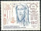 Ibn Sina / Avicenna, Physician, Ancient Surgical Tools, Medicinal Plant, Chemist, Health Medicine MNH Mali - Medizin