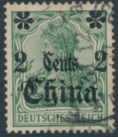 Chine German Office – 2 Cents - Used - Used Stamps