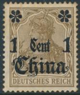 Chine German Office – 1 Cent - Hinged - Watermark Diamonds - Ungebraucht