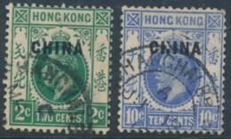 China British Office – Tientsin - Used - Gebraucht