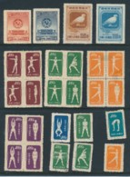 China - Selection - See Scan - 1949 - ... People's Republic