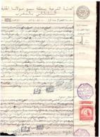 Marruecos. Protectorado. 2 Sellos Fiscales Sobre Manuscrito 1945. Disfrute De Tierras. Jurisdicción Califal. Desgarrar. - Manuscripts